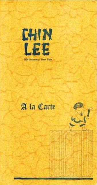 Chin Lee Menu from the 1940s.