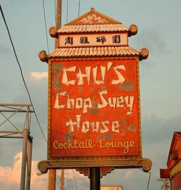 After World War II, Americans flocked to Chinese restaurants such as Chu's Chop Suey Cocktail Lounge in Omaha. Preservationists were not able to save the establishment in 2014.  Photo courtesy of 2020 Omaha Preservation Network.
