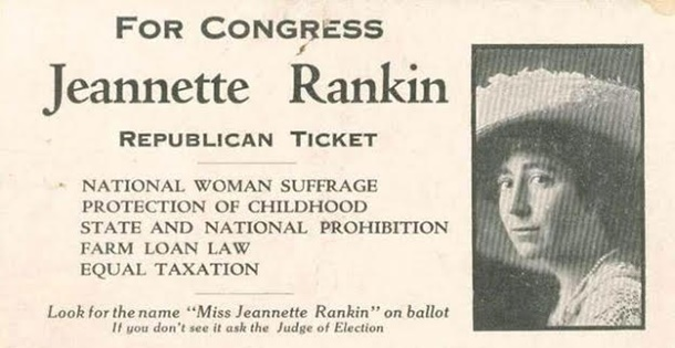 flyer for Rankin
